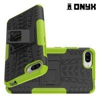 Противоударный защитный чехол для ASUS ZenFone 4 Max ZC554KL - Зеленый