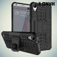 Противоударный защитный чехол для HTC Desire 10 Lifestyle - Черный