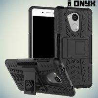 Противоударный защитный чехол для Huawei Honor 6C - Черный