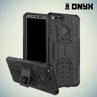 Противоударный защитный чехол для Huawei Honor 7X - Черный