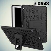 Противоударный защитный чехол для Huawei MediaPad T3 10 - Черный