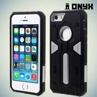 Противоударный защитный чехол для iPhone SE - Серебряный