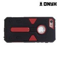 Противоударный защитный чехол для iPhone SE - Красный