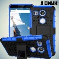 Противоударный защитный чехол для LG Nexus 5X - Синий