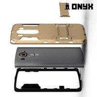 Противоударный защитный чехол для LG V10 - Золотой
