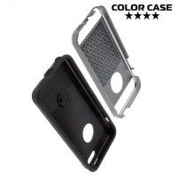 Противоударный гибридный чехол для iPhone SE - Серебряный