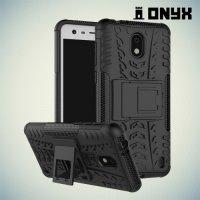 Противоударный защитный чехол для Nokia 2 - Черный
