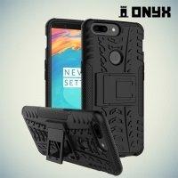 Противоударный защитный чехол для OnePlus 5T - Черный