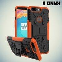 Противоударный защитный чехол для OnePlus 5T - Оранжевый