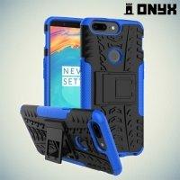 Противоударный защитный чехол для OnePlus 5T - Синий