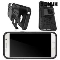 Противоударный защитный чехол для Samsung Galaxy A3 2017 SM-A320F - Черный