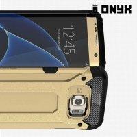 Противоударный гибридный чехол для Samsung Galaxy S7 Edge - Серебряный