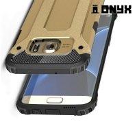 Противоударный гибридный чехол для Samsung Galaxy S7 Edge - Золотой
