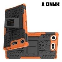 Противоударный защитный чехол для Sony Xperia XZ1 Compact - Оранжевый