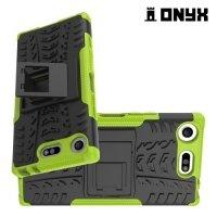 Противоударный защитный чехол для Sony Xperia XZ1 Compact - Зеленый