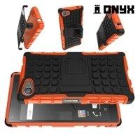 Противоударный защитный чехол для Sony Xperia Z5 Compact E5823 - Оранжевый