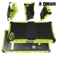 Противоударный защитный чехол для Sony Xperia Z5 Compact E5823 - Зеленый