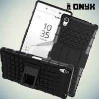 Противоударный защитный чехол для Sony Xperia Z5 Premium - Черный