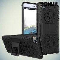 Противоударный защитный чехол для Xiaomi Mi 5s - Черный