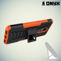 Противоударный защитный чехол для Xiaomi Redmi 5 Plus - Оранжевый