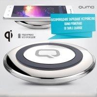 Беспроводная зарядка для iPhone X / 8 / 8 Plus Qumo PowerAid Qi