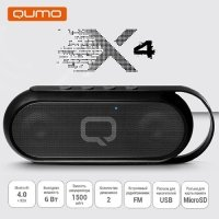 Qumo X4 беспроводная Bluetooth портативная колонка - Черный