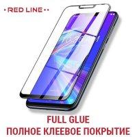 Red Line Full Glue стекло для Asus Zenfone Max M2 ZB633KL с полным клеевым слоем - Черная рамка