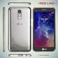 Red Line силиконовый чехол для LG K8 2017 X300 - Прозрачный