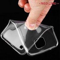 Red Line силиконовый чехол для LG X cam - Прозрачный