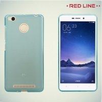 Red Line силиконовый чехол для Xiaomi Redmi 3 Pro / 3s - Матовый голубой