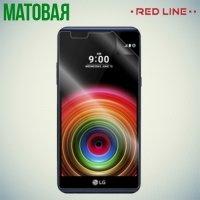Red Line защитная пленка для LG X Power K220DS - Матовая