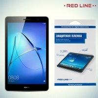 Red Line защитная пленка для Huawei MediaPad T3 8