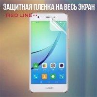 Red Line защитная пленка на весь экран для Huawei nova