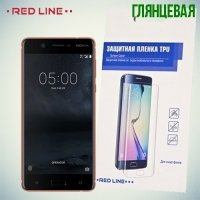 Red Line защитная пленка для Nokia 5
