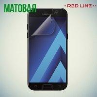 Red Line защитная пленка для Samsung Galaxy A5 2017 SM-A520F - Матовая
