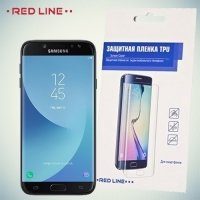 Red Line защитная пленка для Samsung Galaxy J7 2017 на весь экран