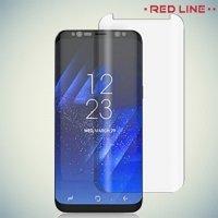 Red Line защитная пленка для Samsung Galaxy S8 на весь экран