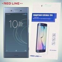 Red Line защитная пленка для Sony Xperia XZ1 на весь экран
