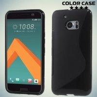 Силиконовый чехол для HTC 10 / 10 Lifestyle - S-образный Черный