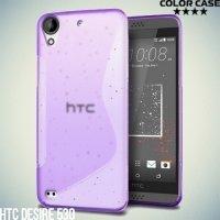 Силиконовый чехол для HTC Desire 530 / 630 - S-образный Фиолетовый