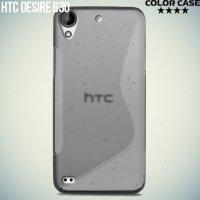 Силиконовый чехол для HTC Desire 630 - S-образный Серый