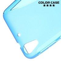Силиконовый чехол для HTC Desire 728 и 728G Dual SIM - S-образный Синий