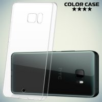 Силиконовый чехол для HTC U Ultra - Глянцевый Прозрачный