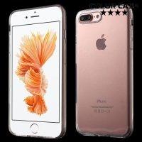Силиконовый чехол для iPhone 8 Plus / 7 Plus - Глянцевый Прозрачный