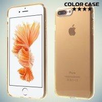 Силиконовый чехол для iPhone 8 Plus / 7 Plus - Глянцевый Золотой