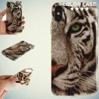 Силиконовый чехол для iPhone X - с рисунком Тигр
