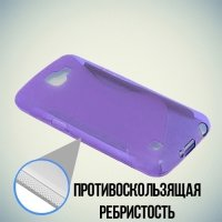 Силиконовый чехол для LG K4 K130E - S-образный Фиолетовый
