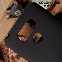 Силиконовый чехол для LG G6 H870DS - Матовый Черный