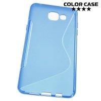 Силиконовый чехол для Samsung Galaxy A5 2016 SM-A510F - S-образный Синий