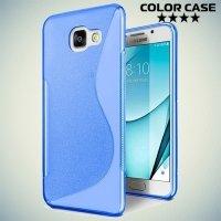 Силиконовый чехол для Samsung Galaxy A5 2017 SM-A520F - S-образный Синий